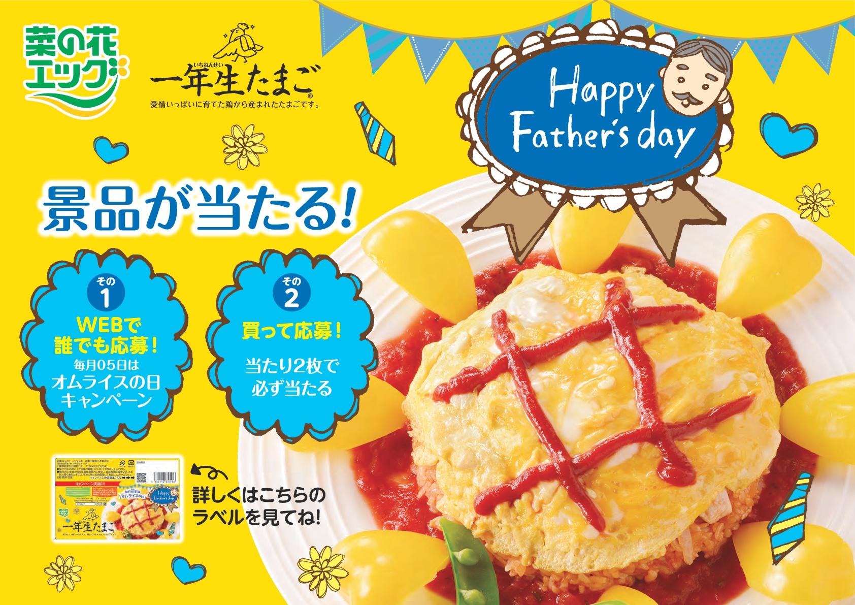 【納品データ】POP2017.5.22-001