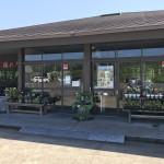 四季の蔵農産物直売所(君津市三直)